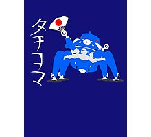 Ghost In The Shell Tachikoma Photographic Print
