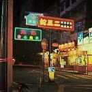 Times Square Hong Kong by magartland