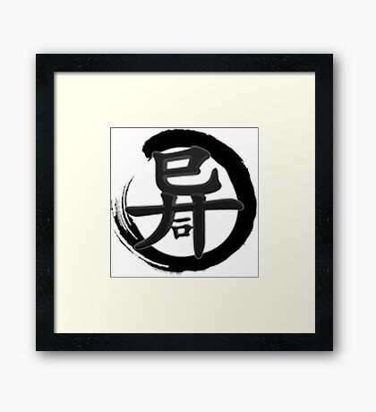Chinese words,writing brush,ink Framed Print