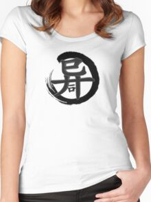 Chinese words,writing brush,ink Women's Fitted Scoop T-Shirt