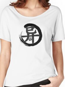 Chinese words,writing brush,ink Women's Relaxed Fit T-Shirt