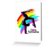 BEAUTIFUL RAINBOW GYMNASTICS DESIGN Greeting Card