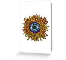 Psychedelic Sunflower - Just the flower Greeting Card