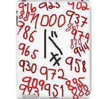 Jason's Countdown iPad Case/Skin