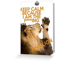 Lion Keep Calm Greeting Card