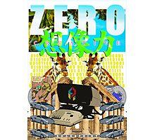 Creative ZERO [Edition One] Photographic Print