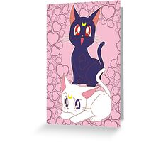 Luna e Artemis  Greeting Card