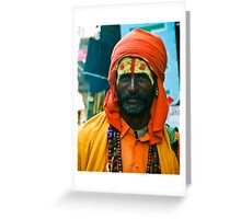 Sadhu, Pushkar India portrait Greeting Card