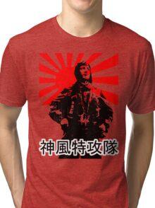 Shimpū Tokkōtai (Kamikaze)... Tri-blend T-Shirt