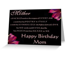 a Mother is... Greeting Card