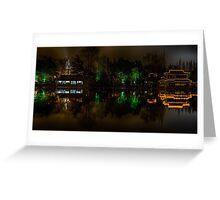 Night city (Nantong 10) Greeting Card