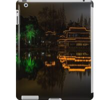 Night city (Nantong 10) iPad Case/Skin
