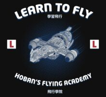 Learn to Fly One Piece - Short Sleeve