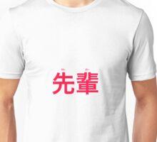 Senpaaaai !  Unisex T-Shirt