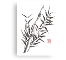 No doubt bamboo sumi-e painting Canvas Print