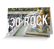 Vintage 30 Rock Postcard Greeting Card