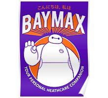Baymax Poster