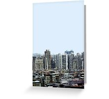 macau view Greeting Card