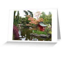 Asian Water Garden Greeting Card