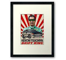 Keiichi Tsuchiya Framed Print