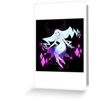 Hologram Girl 2 Greeting Card