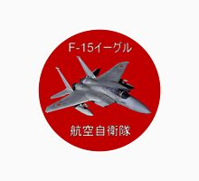 F-15 Eagle Japanese Self Defence Force(JASDF) T-Shirt