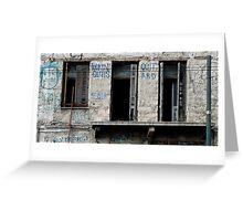 Athens' ruin Greeting Card