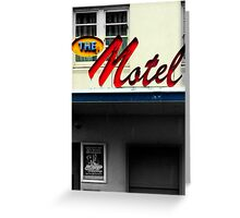 urb de motel Greeting Card