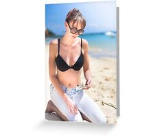 Outdoor Recreation Activity Greeting Card