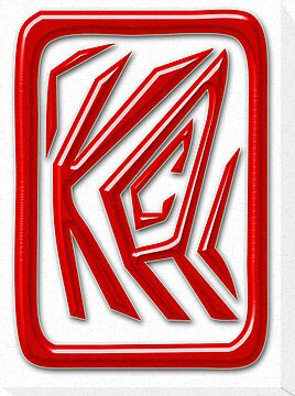 Personalized Chinese Red Chop Design by Keith Richardson