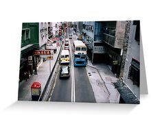 hong kong street view Greeting Card