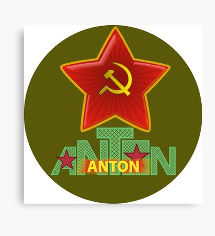 Anton Army Canvas Print