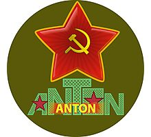 Anton Army Photographic Print
