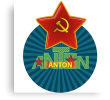 Anton Name Canvas Print