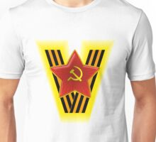 St. George Ribbon Unisex T-Shirt