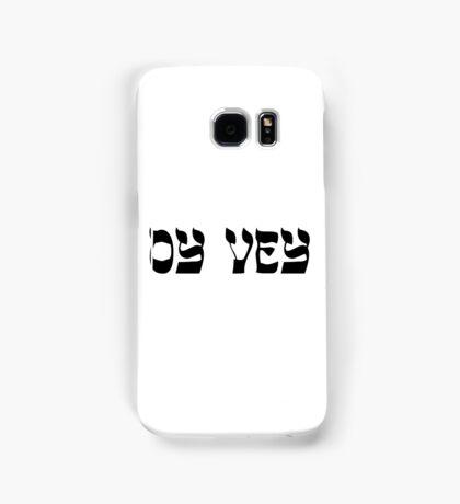 OY VEY Samsung Galaxy Case/Skin