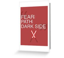 Darkside Greeting Card