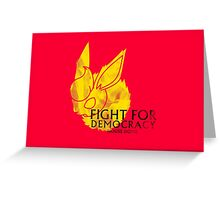 House Dome: Fight for Democracy Greeting Card