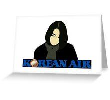 Korean Nut Air Greeting Card