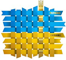 Ukrainian flag made of ribbons by Denys Golemenkov