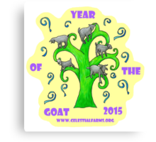 Year of the Goat Special Edition - the Gear Canvas Print