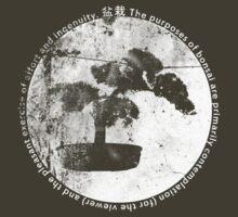 盆栽 Bonsai by inkDrop