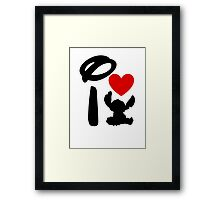 I Heart Stitch Framed Print