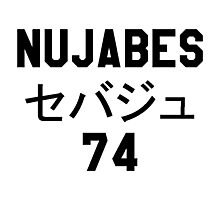 NUJABES 74 RIP Photographic Print