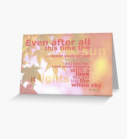 The Sun Greeting Card