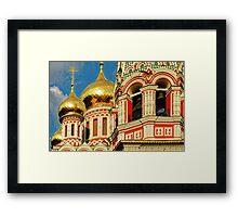 Memorial Temple of the Birth of Christ, Shipka, Bulgaria Framed Print