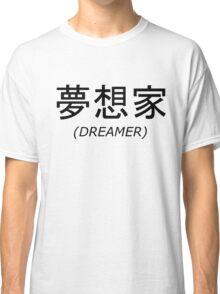 Dreamer (Black Version) Classic T-Shirt