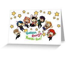 Gekkan Shoujo Nozaki-kun Greeting Card