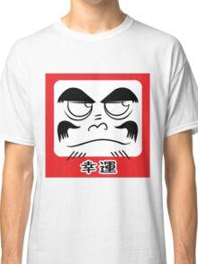 Daruma Tee - Square Classic T-Shirt