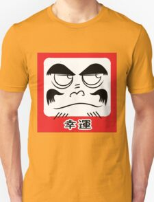 Daruma Tee - Square Unisex T-Shirt